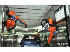 汽车制造智能化规划探秘之车身涂装