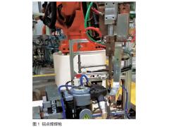 铝合金电阻点焊技术研究