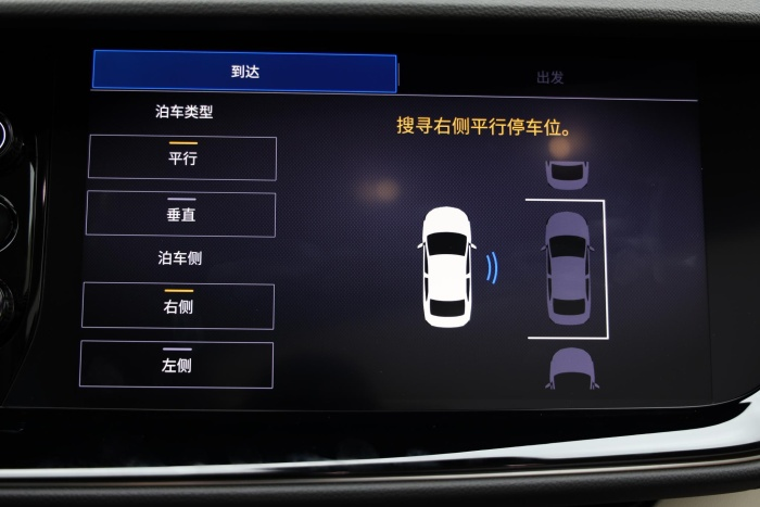 航空级安全 终身整车OTA 通用VIP智能电子架构解读
