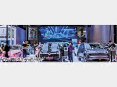 2021 上海车展回顾:科技变革将改变我们的生活