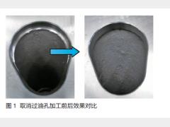 缓速器壳体零部件去毛刺技术研究与应用