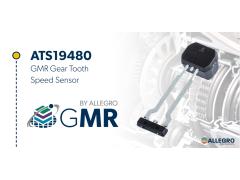 Allegro新型 GMR 齿轮速度传感器为变速箱设计师提供前所未有的选择