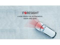 Foresight获多光谱车辆碰撞预警系统专利