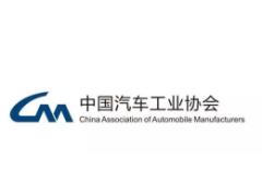 中汽协:7月汽车销量预估完成182万辆,同比下降13.8%