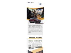 超声波检验技术,是如何保证汽车的焊接质量的?
