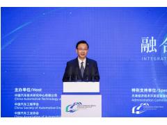 安铁成:践行引领汽车行业进步、支撑汽车强国建设的使命