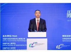 辛国斌:抢抓机遇,努力开创汽车产业发展新局面