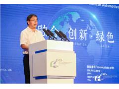 吴险峰:大气污染治理成效显著,将加强汽车全生命周期的减污降碳