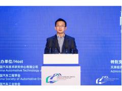 宋英杰:深化汽车流通领域全面改革,助力实现双碳目标