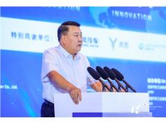 徐和谊:双碳目标下中国汽车产业链供应链重构