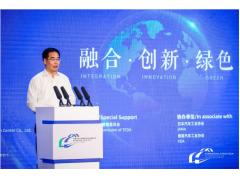 卢卫生:抓住战略机遇,推动新能源汽车产业高质量发展