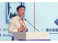 王宇:智能驾驶中雷达感知应用及挑战