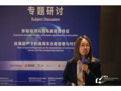 杨靖:共情力促进新消费时代品牌提升