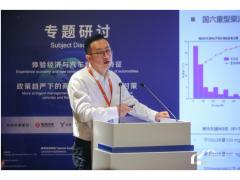 尹航:重型车排放标准实施进展与未来动向
