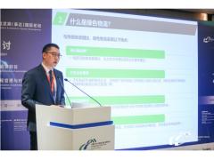 李弢:绿色物流发展现状及趋势研判