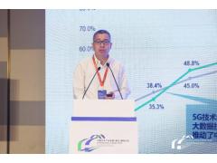 刘增气:密码应用创新,助力车联网安全发展