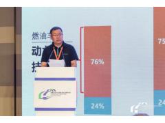 张晓东:全球碳排放政策发展趋势对我国汽车行业的影响