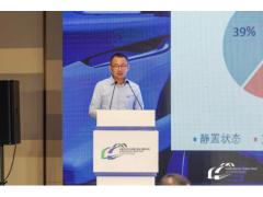 佟琳:断电安全解决方案创新