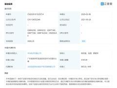 华为公开新专利:用于获取车辆3D信息