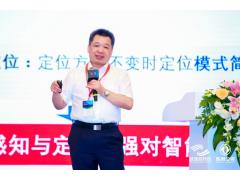 武汉大学教授李必军:高精地图与感知融合定位