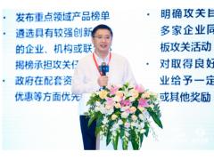 中汽研吴松泉:关于智能网联汽车发展的几点思考