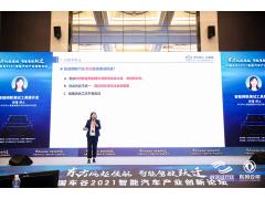 中汽中心郭蓬:智能网联测试工具是卡脖子技术