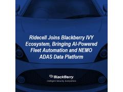 Ridecell加入BlackBerry Ivy生态系统 提高车队运营效率