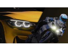 Lumissil Microsystems推出新款LED驱动器 具有双亮度功能