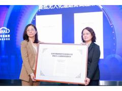 小马智行获准在北京开启自动驾驶无人化测试
