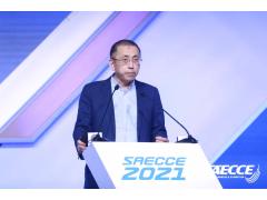 SAECCE 2021中国汽车工程学会年会暨展览会在沪盛大召开!