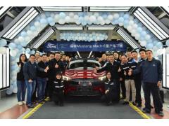 福特Mustang Mach-E首批量产车下线,正式预定开启