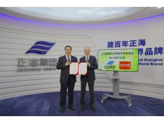 """正海集团与罗姆成立碳化硅功率模块合资公司""""海姆希科"""",产品已获电动车企订单"""