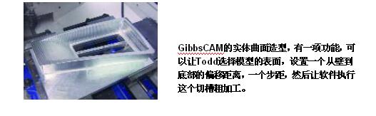 QQ图片20200507170343