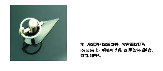 QQ图片20200507170303