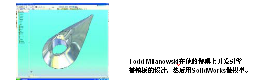 QQ图片20200507170231