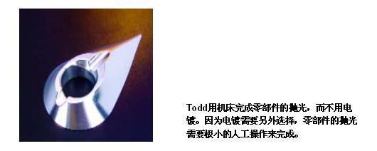 QQ图片20200507170253