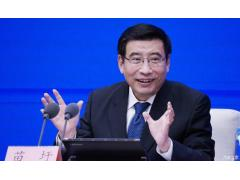 工信部部长苗圩:放开新能源车代工生产