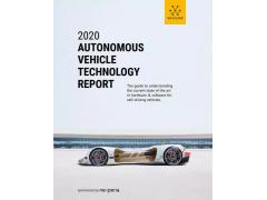 2020 最新自动驾驶技术报告出炉:Waymo、特斯拉、沃尔沃技术方案大起底