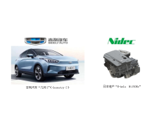 """吉利汽车的新款新能源汽车采用日本电产(Nidec)的驱动马达系统""""E-Axle"""""""