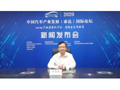 为产业高质量发展献策,2020泰达论坛将于9月在天津举行