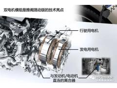 混合动力汽车双电机驱动系统技术分析