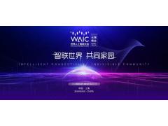 西门子卫岳歌:聚焦工业智能 引领自动化未来