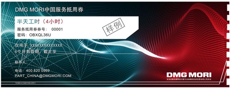 QQ图片20200727093355