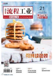 2019现代食品工程第4期