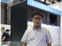 镭明激光:做好增材制造技术创新