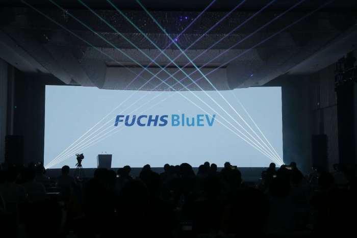 福斯油品集团发布新能源汽车油液的全新产品线——FUCHS BluEV