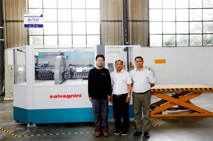 图1 洛阳合丰办公家具有限公司再2019年与萨瓦尼尼开始合作