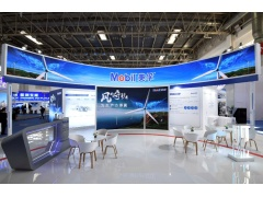 埃克森美孚创新数字化风电运维解决方案 为风电生产力添翼