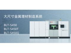 """BLT-S450:  先行一步,未来工厂的""""智造者"""""""
