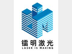 天津镭明激光科技有限公司